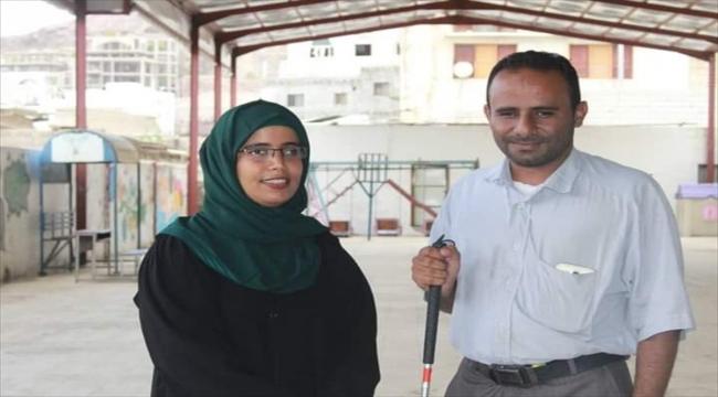 """Yemen'de görme engelli """"barış elçisi"""" azmiyle çevresine ilham kaynağı oldu"""