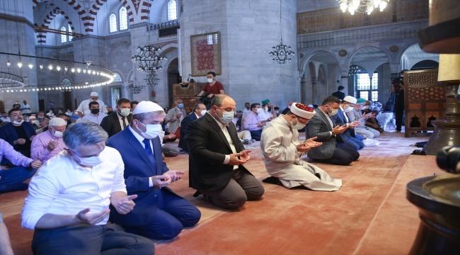 15 Temmuz şehidi Prof. Dr. İlhan Varank ve tüm şehitler için Kur'an okunup dualar edildi