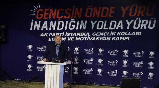 İçişleri Bakanı Soylu, Edirne'de konuştu: (2)